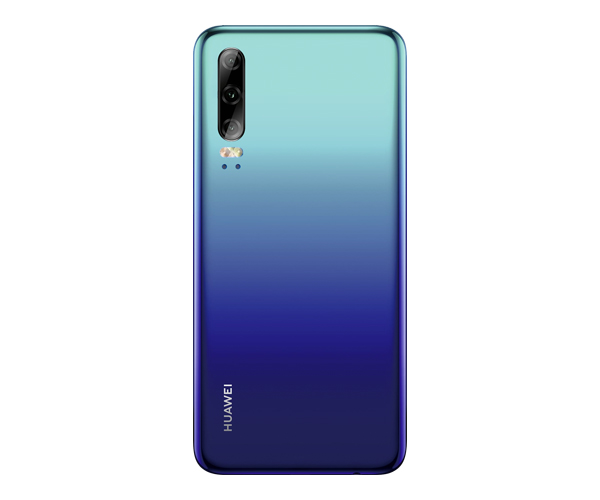 Cover personalizzate Huawei P30