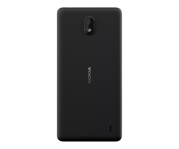 Cover personalizzate Nokia 1 Plus